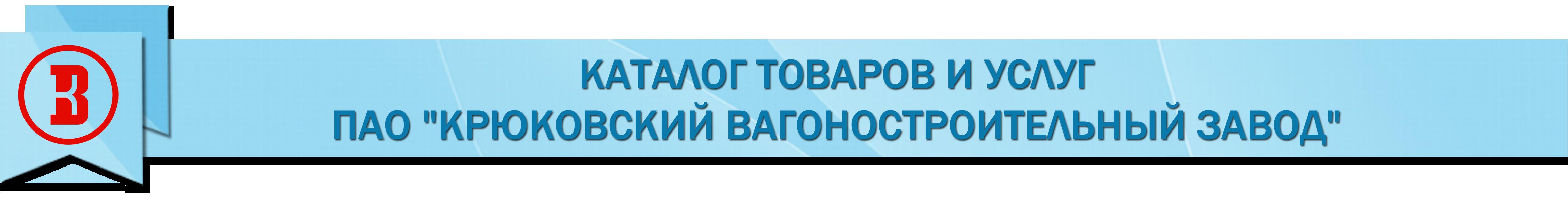Интернет-магазин ПАО